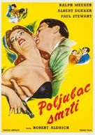 Kiss Me Deadly - Yugoslav Movie Poster (xs thumbnail)