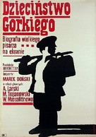 Detstvo Gorkogo - Polish Movie Poster (xs thumbnail)
