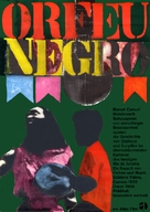 Orfeu Negro - German Movie Poster (xs thumbnail)