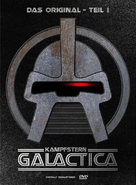 Battlestar Galactica - German DVD cover (xs thumbnail)