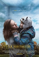 Room - Spanish Movie Poster (xs thumbnail)