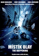 The Happening - Turkish Movie Cover (xs thumbnail)