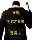 Candyman - Chinese Movie Poster (xs thumbnail)