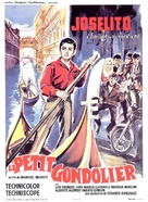 Loca juventud - French Movie Poster (xs thumbnail)