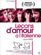 Manuale d'amore - French poster (xs thumbnail)
