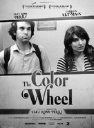 The Color Wheel - French Movie Poster (xs thumbnail)