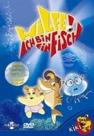 Hjælp, jeg er en fisk - German DVD cover (xs thumbnail)