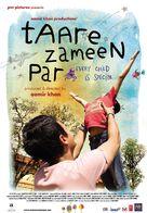 Taare Zameen Par (2007) movie posters