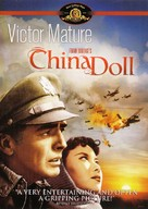 China Doll - DVD cover (xs thumbnail)