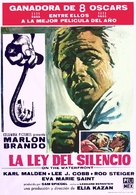 On the Waterfront - Spanish Movie Poster (xs thumbnail)