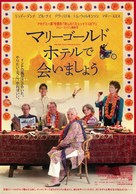 The Best Exotic Marigold Hotel - Japanese Movie Poster (xs thumbnail)