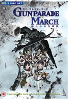 """Gunparade March"" - British Movie Cover (xs thumbnail)"