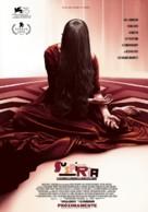 Suspiria - Spanish Movie Poster (xs thumbnail)