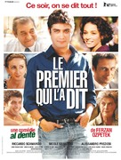 Mine vaganti - French Movie Poster (xs thumbnail)