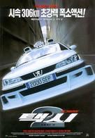 Taxi 2 - South Korean poster (xs thumbnail)