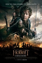 The Hobbit: The Battle of the Five Armies - Malaysian Movie Poster (xs thumbnail)