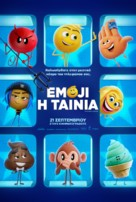 The Emoji Movie - Greek Movie Poster (xs thumbnail)