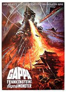 Daikyojû Gappa - German Movie Poster (xs thumbnail)