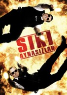 Hot Fuzz - Turkish Movie Poster (xs thumbnail)