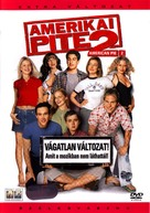 American Pie 2 - Hungarian DVD cover (xs thumbnail)