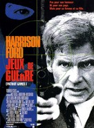 Patriot Games - French Movie Poster (xs thumbnail)