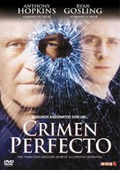 Fracture - Argentinian poster (xs thumbnail)