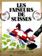 Die Schweizermacher - French Movie Poster (xs thumbnail)
