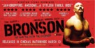 Bronson - British Movie Poster (xs thumbnail)
