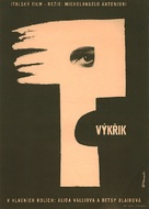 Grido, Il - Czech Movie Poster (xs thumbnail)