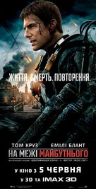 Live Die Repeat: Edge of Tomorrow - Ukrainian Movie Poster (xs thumbnail)