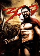 300 - German DVD movie cover (xs thumbnail)