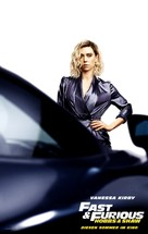 Fast & Furious Presents: Hobbs & Shaw - German Movie Poster (xs thumbnail)