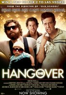 The Hangover - Australian Movie Poster (xs thumbnail)