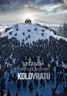 Kolovrat - Serbian Movie Poster (xs thumbnail)