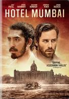 Hotel Mumbai - DVD movie cover (xs thumbnail)