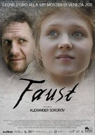 Faust - Italian Movie Poster (xs thumbnail)