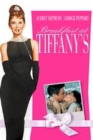 Breakfast at Tiffany's - British Movie Cover (xs thumbnail)