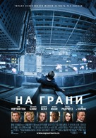 Man on a Ledge - Russian Movie Poster (xs thumbnail)