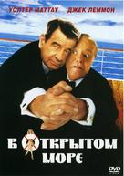 Out to Sea - Russian DVD cover (xs thumbnail)