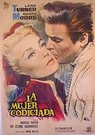 Diane - Spanish Movie Poster (xs thumbnail)