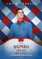 Dumbo - Vietnamese Movie Poster (xs thumbnail)