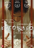 Estômago - Dutch Movie Cover (xs thumbnail)