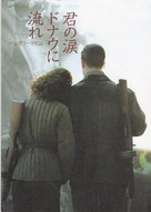 Szabadság, szerelem - Japanese Movie Cover (xs thumbnail)