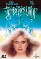 Xanadu - Finnish Movie Cover (xs thumbnail)