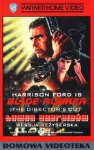 Blade Runner - Polish VHS movie cover (xs thumbnail)