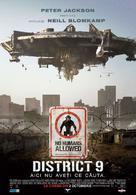 District 9 - Romanian Movie Poster (xs thumbnail)