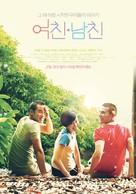 Girlfriend Boyfriend - South Korean Movie Poster (xs thumbnail)