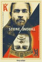King Arthur: Legend of the Sword - British Movie Poster (xs thumbnail)
