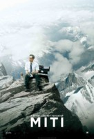 The Secret Life of Walter Mitty - Greek Movie Poster (xs thumbnail)