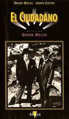 Citizen Kane - Spanish Movie Cover (xs thumbnail)